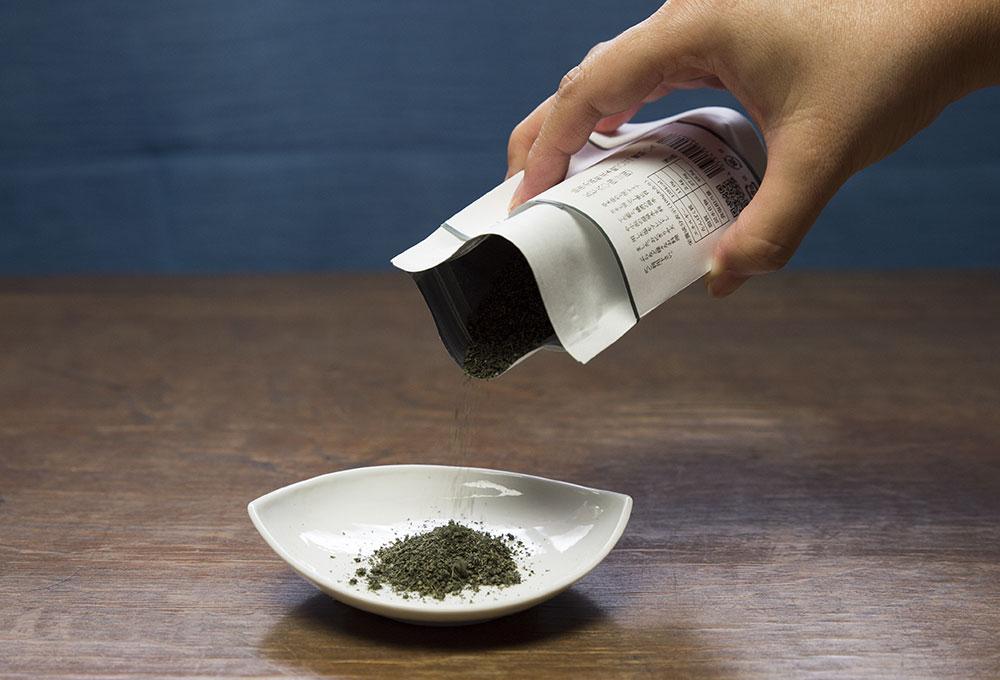 Indigo Salt