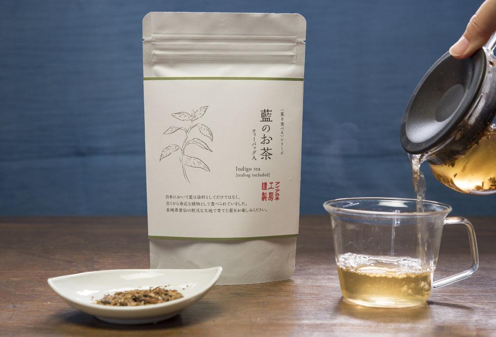 Indigo tea