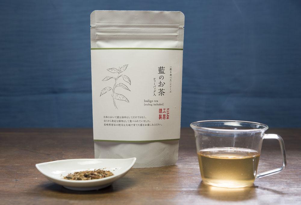 藍のお茶(ティーバッグ入)