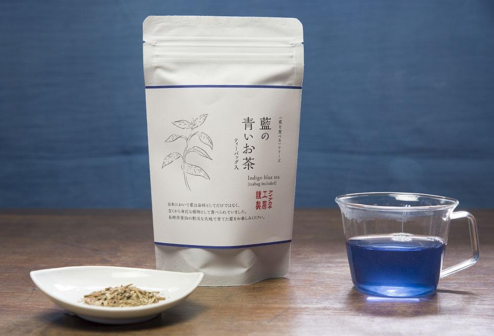Indigo blue tea(teabag included)